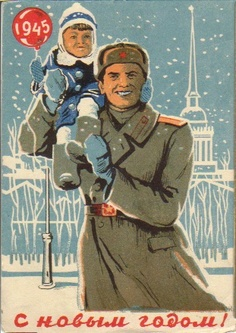 Russian vintage new year card